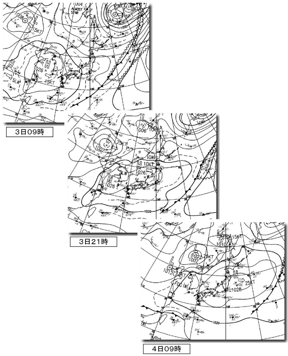 ①4月3~4日の地上天気図