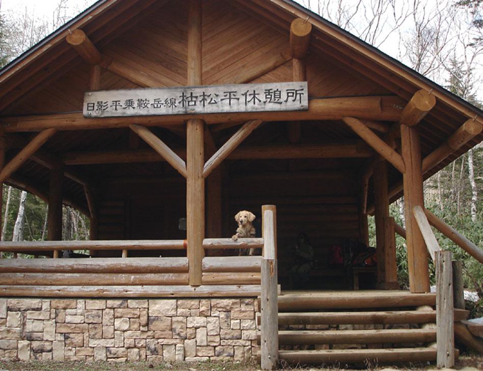 丸黒山捜索(2006.5.11~13)④