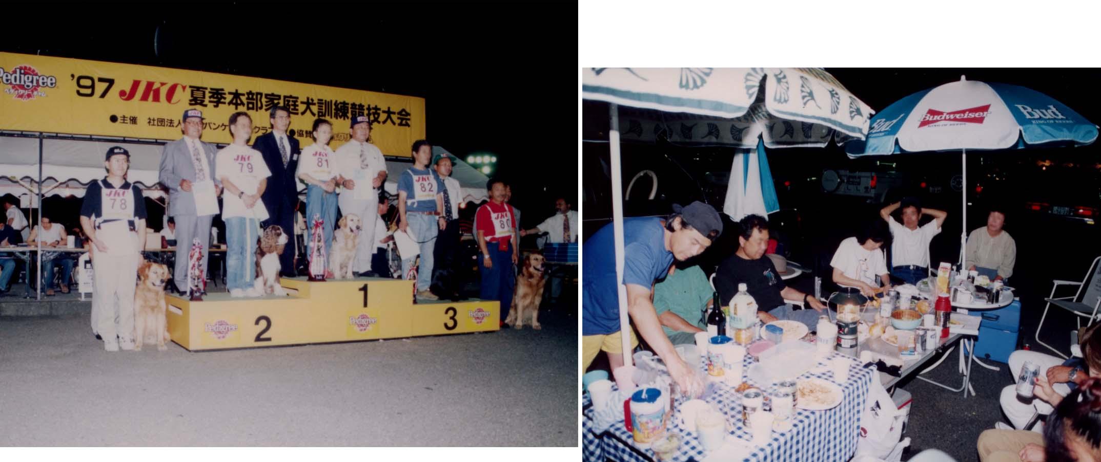 1997年JKC夏季本部競技会の一場面②