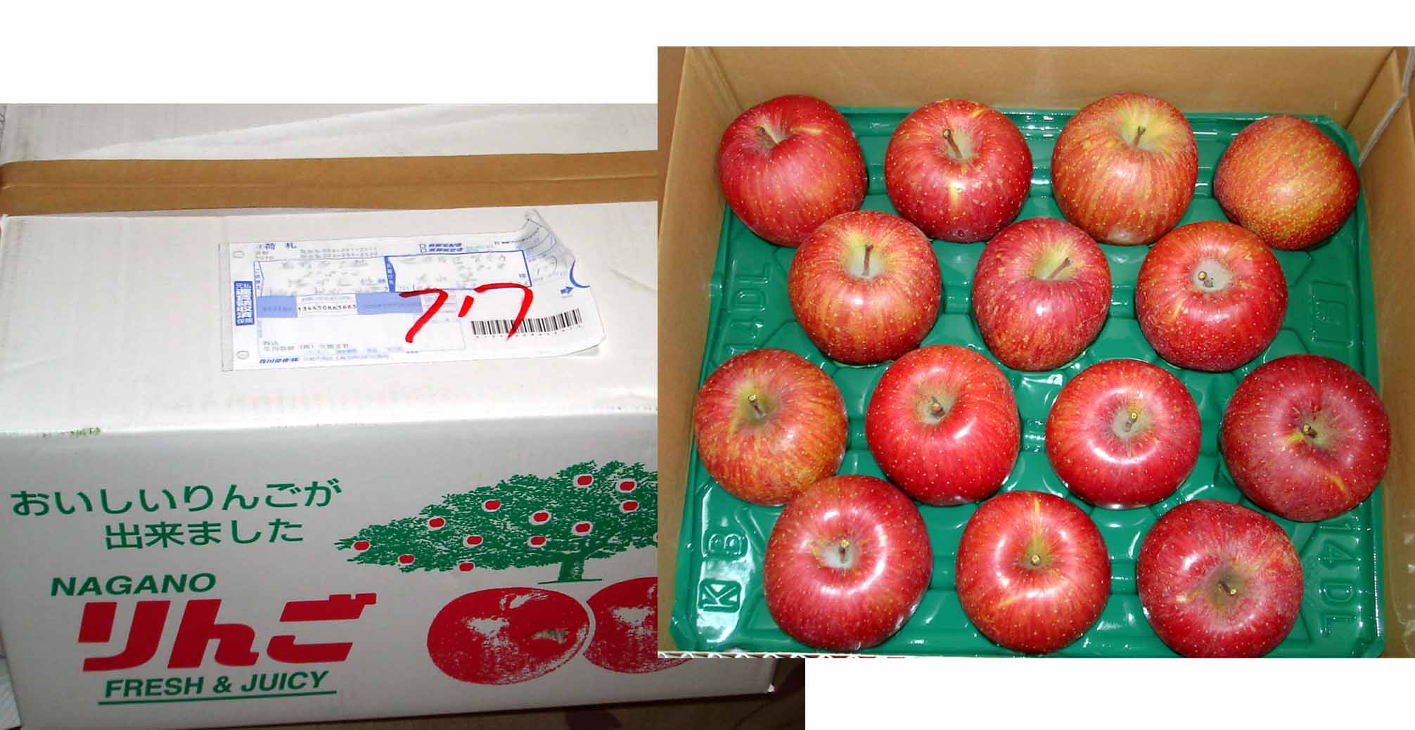 長野のリンゴ