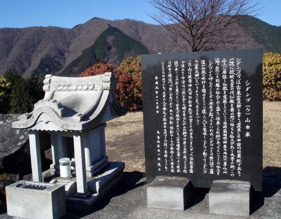 地図読山行(11)-2