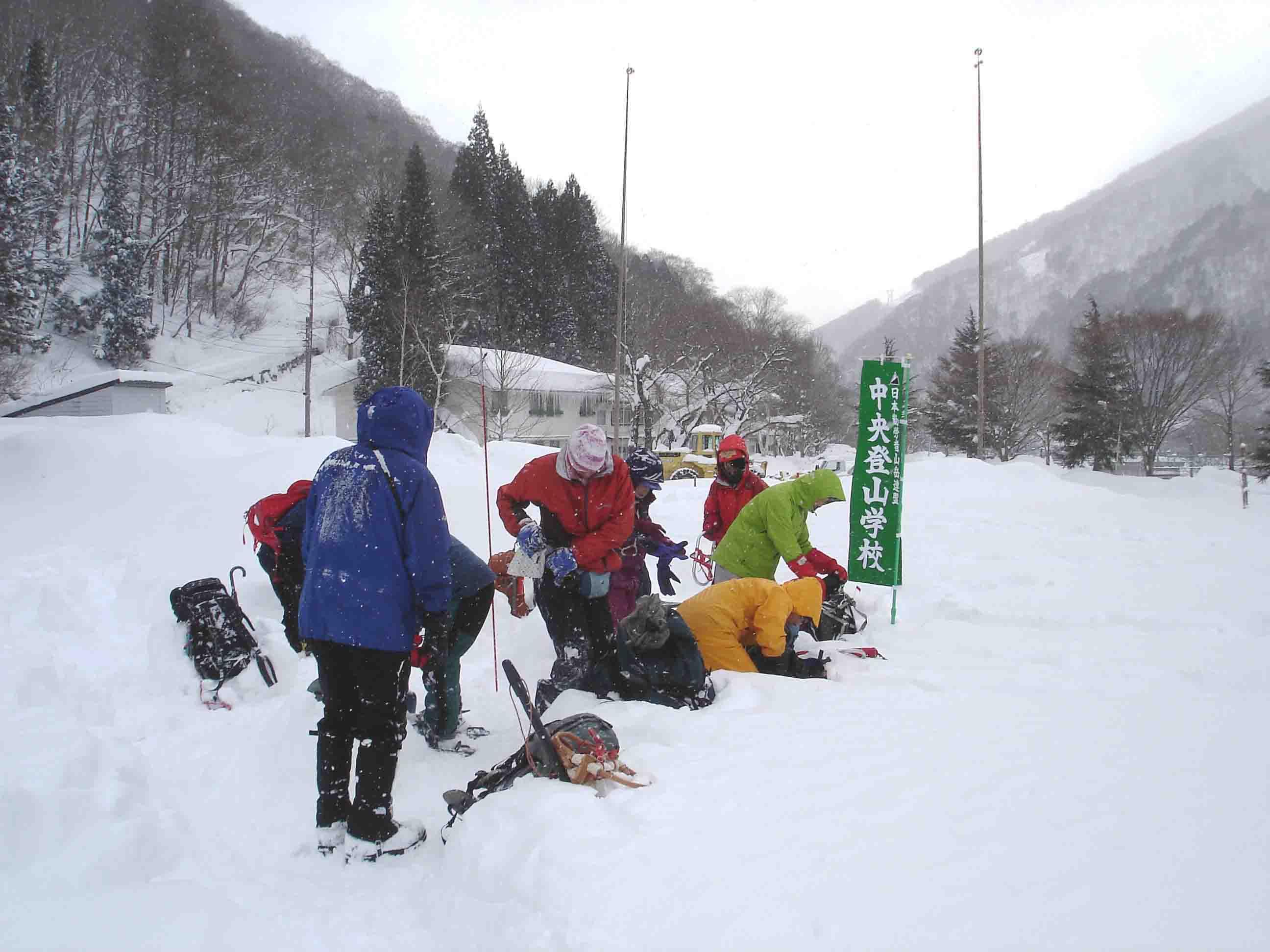 関東ブロック雪崩講習会(34)