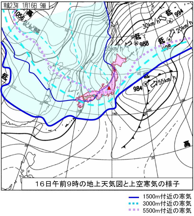 ★1月16日地上天気図と上空寒気