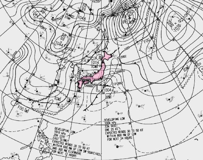 2月11日21時の地上天気図