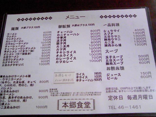 TS3C0281_20110115003427.jpg
