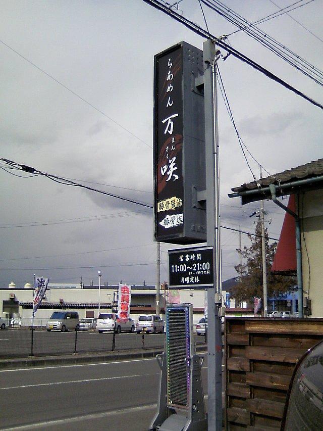 TS3C0582.jpg