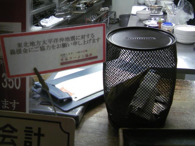 TS3C0680.jpg