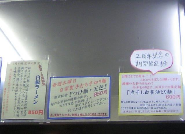 TS3C0936_20110521041450.jpg