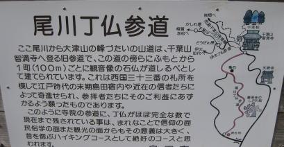 091025chibasan1.jpg
