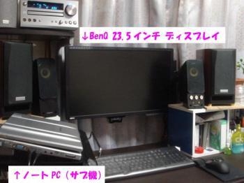 20091104_2.jpg