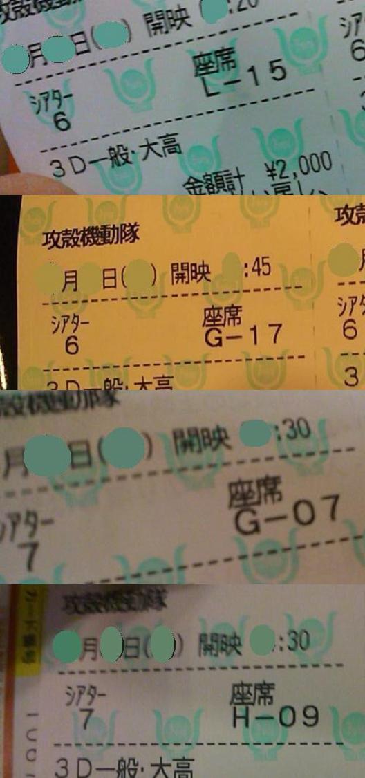 梅田ブルクチケットズ001