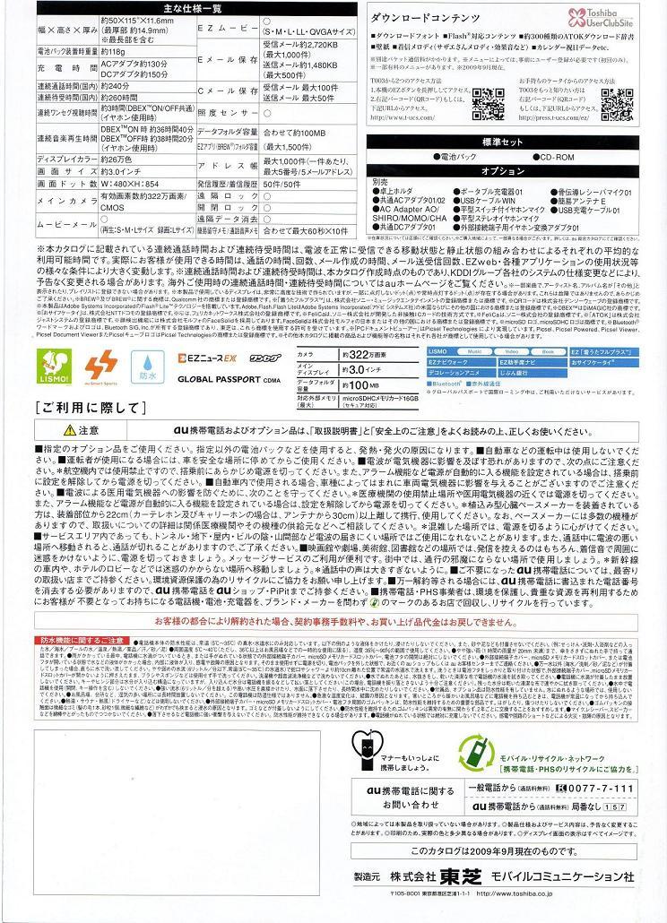 9kmi1lhr_2.jpg