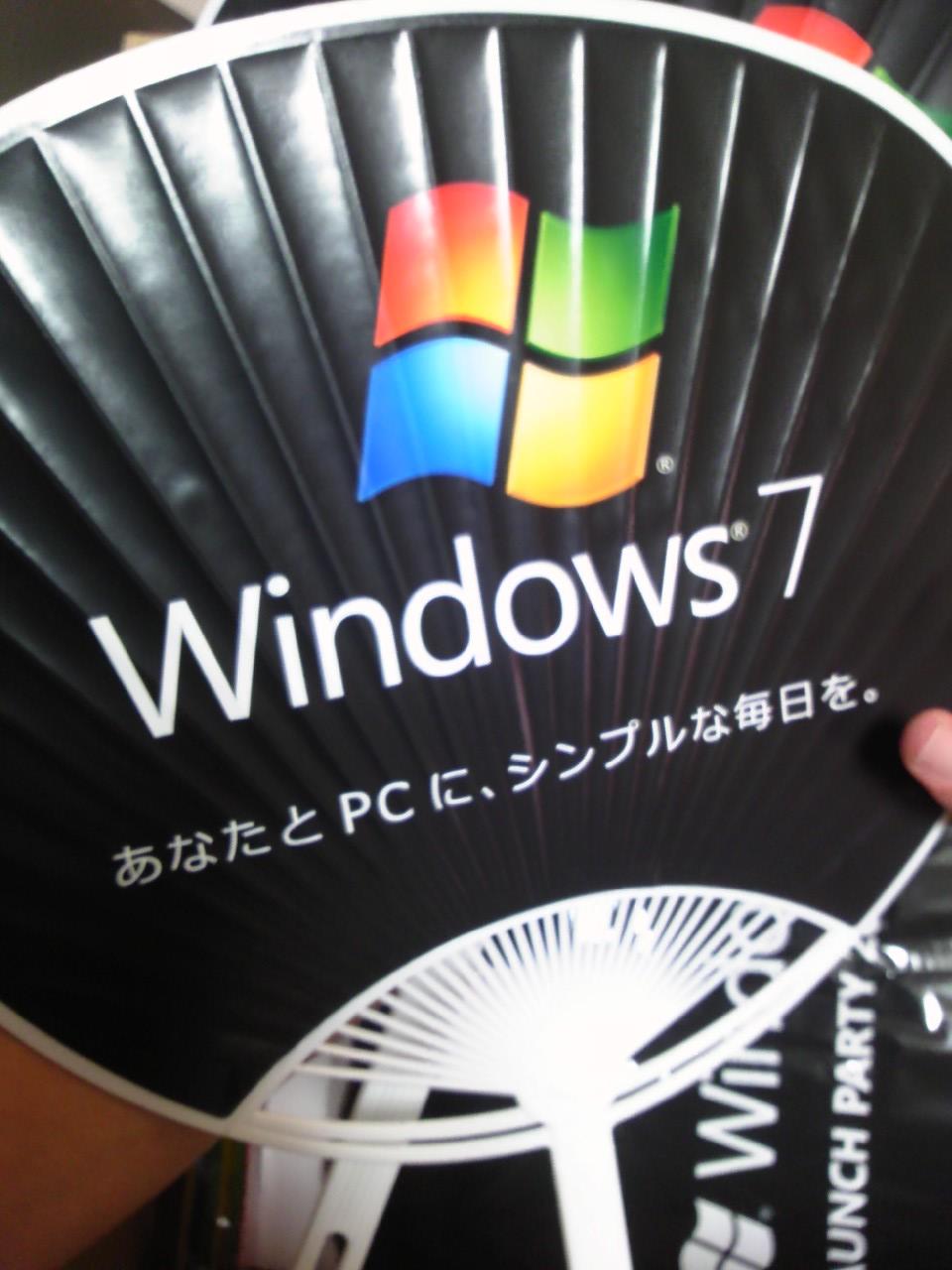 TS3O0043.jpg
