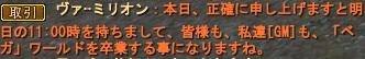 あぁ・・・そっか(´・ω・`)