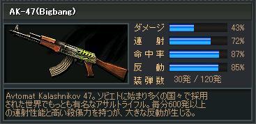AK(BIGBANG).jpg