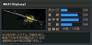 M4(BIGBANG).jpg