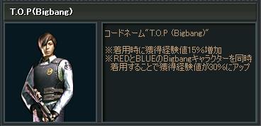 TOP(BIGBANG).jpg