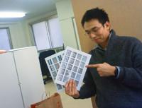 NEC_37285733.jpg