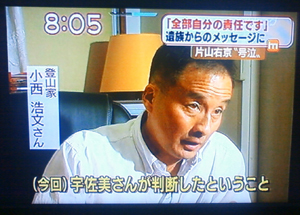 NEC_37635770.jpg