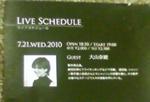 NEC_917398481.jpg