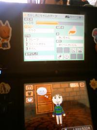 NEC_91979975_convert_20100804141610.jpg