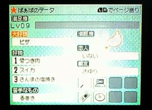 NEC_920799791.jpg