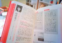 NEC_933810350.jpg