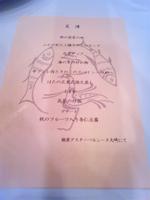 NEC_934910400.jpg