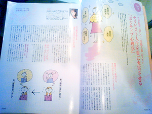 NEC_940610544.jpg
