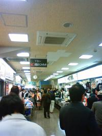 NEC_947110619.jpg