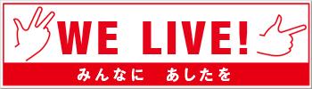 WE LIVE_350×100
