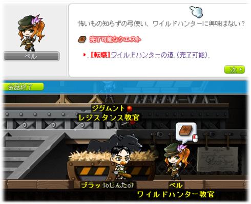 battlehan2.jpg