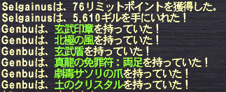 20110603_02.png