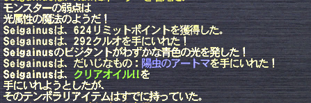 20110608_01.png