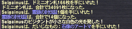 20110610_01.png