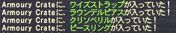 20110611_01.png