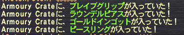 20110614_01.png