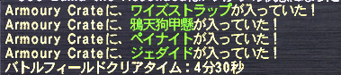 20110618_03.png