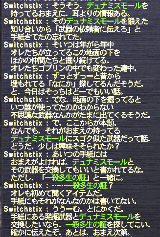 20110708_01.png