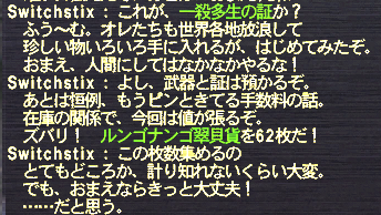 20110708_02.png