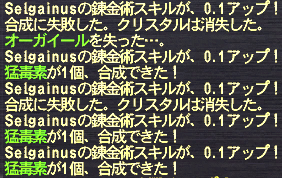 20110919_01.png