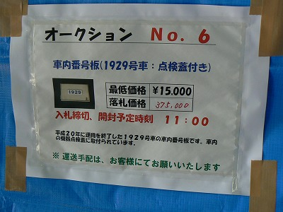 s-2009-10-19 215
