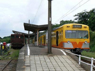s-2010-8-08 232