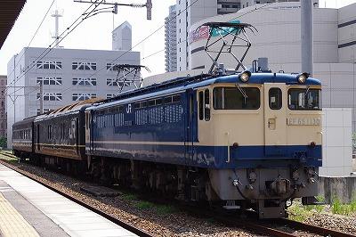 s-s-2010-8-16 068