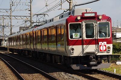 s-2010-9-18 054