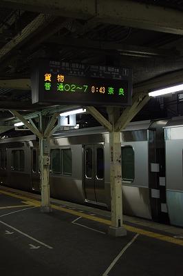 s-2010-11-17 037