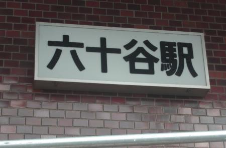 地名2 (1)