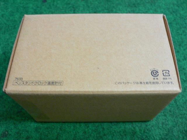 s-P1030352.jpg