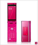 p01b_pink.jpg