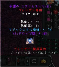 101107.jpg